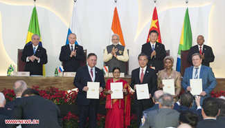 Joint press conference held after 8th BRICS summit