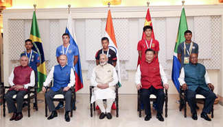 BRICS leaders take photo with captains of juvenile football teams
