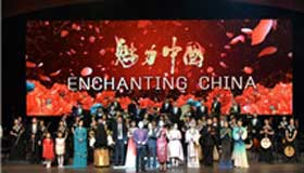 Traditional Chinese performances in Canada
