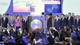 Shenzhen-Hong Kong Stock Connect officially starts