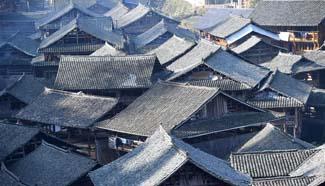 Take closer look at China's Dali Dong camp