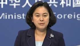 China slams Japanese DM's shrine visit