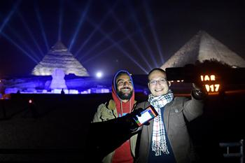 New Year celebrations held in in Giza, Egypt