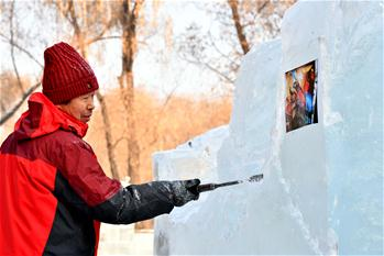 36th National Ice Sculpture Competition kicks off in China's Harbin