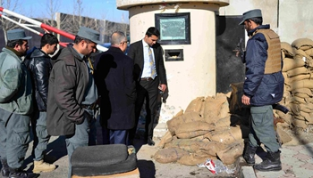 28 killed, over 60 injured in Kabul's two suicide bombings