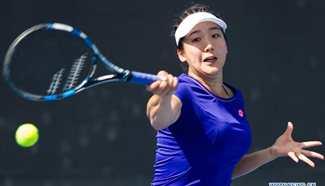 Zhang Kailin beats Abduraimova at Australian Open