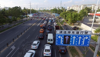 1st variable lane put into use in Sanya, S China's Hainan
