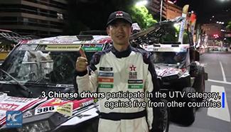 RAW: Chinese UTV pilots of Dakar 2017 celebrate victory and chew hardship