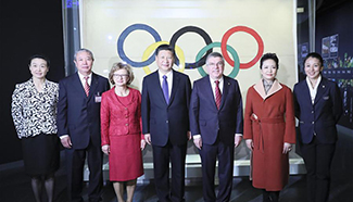 Xi: Beijing gearing up for green and clean 2022 Winter Olympics