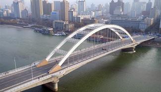 459-meter-long bridge across Yellow River put into operation