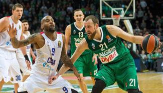 Basketball EuroCup: Zalgiris Kaunas vs CSKA Moscow