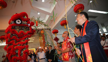 Chinese New Year reception held at Chinese Embassy in Suva, Fiji