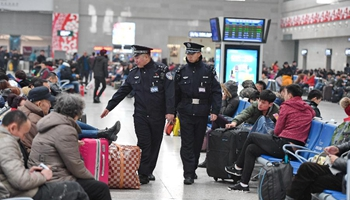 NE China's city tightens security during Spring Festial travel rush