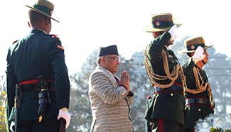 Martyrs' Day observed throughout Nepal