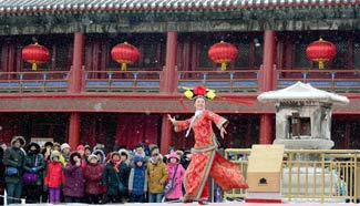 Spring Festival celebrations across China