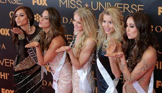 Miss Universe red carpet event held in the Philippines