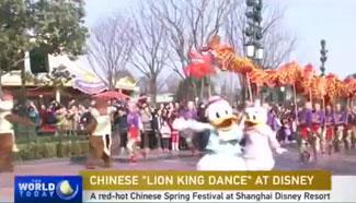 Shanghai Disney Resort celebrates Chinese Spring Festival