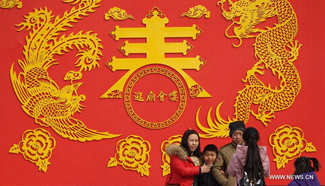 Temple fair held in central China's Henan