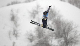 In pics: freestyle skiing at 28th Winter Universiade in Almaty