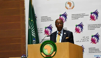 New AU officials take oath as 28th AU summit concludes