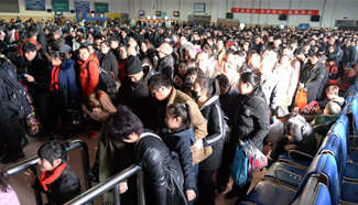 Travel peak appears again on last day of Lunar New Year Holiday