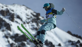 In pics: Moguls final of Freestyle Skiing at 28th Winter Universiade