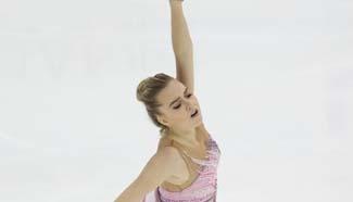 Radiunova claims title during ladies figure skating in Kazakhstan