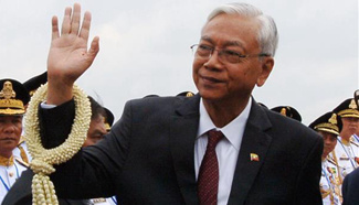 Myanmar's president arrives in Cambodia for state visit