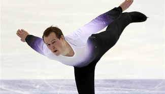 Figure Skating at Winter Universiade: Men's Short Program