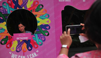 World Cancer Day marked in Indonesia