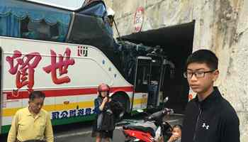 Mainland tourists injured in Taiwan bus accident