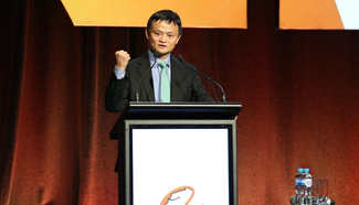 Alibaba opens Australian, New Zealand headquarters in Melbourne