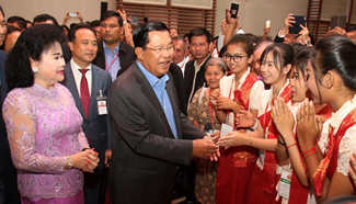 Cambodian PM attends biggest gathering with Chinese community