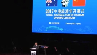 China, Australia launch Year of Tourism in Sydney