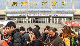 Large job fair opens in C China's Henan