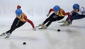 Zang wins gold of 500M short track speed skating at Universiade
