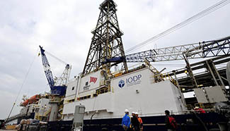 Chinese scientists join IODP expedition to South China Sea
