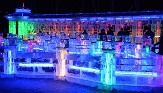 Ice lantern festival kicks off in Harbin