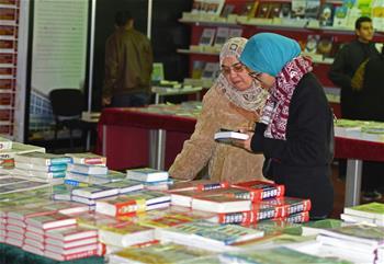 China displays feast of culture at Cairo Int'l Book Fair