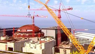 France nuclear plant explosion: Official says no radiation risk