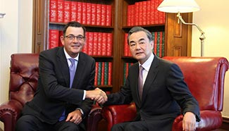 Chinese FM meets with premier of Australian state of Victoria