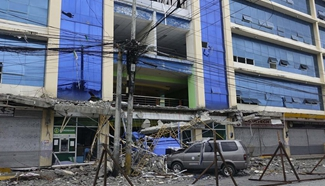 Seven dead, 120 injured in strong Philippine earthquake: mayor