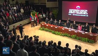 China & Venezuela ratify strategic alliance, signing of 22 new agreements