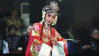 Competition of Fujian opera daffodil awards held in China's Fujian