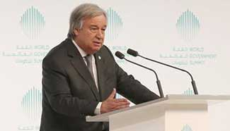"""Guterres """"disappointed"""" at U.S. opposition to pick of former Palestinian PM as UN envoy to Libya"""