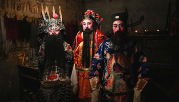 Intangible cultural heritage: Yulei lantern opera in NW China's Gansu