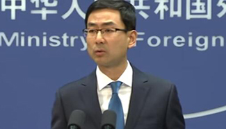 China voices opposition to DPRK's missile launch