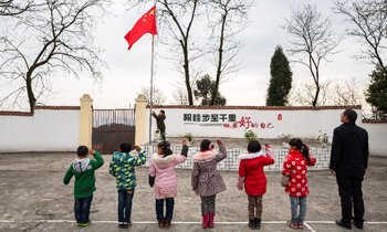 New semester begins in SW China's tiny school