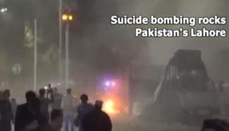 Suicide attack kills 14, injures 60 in Pakistan's Lahore