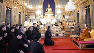 Thailand's 20th Buddhist patriarch ordained